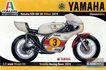 Yamaha YZR 500 - OW20 1:9 [Italeri]